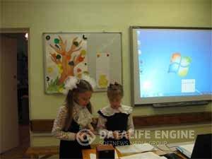 Учащиеся на уроке математики в третьем классе